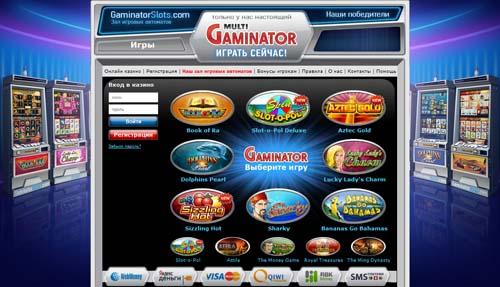 Игровые аппараты гаминатор - Aztec gold игровые автоматы.