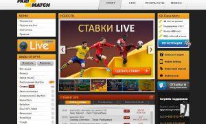 Онлайн казино - Яндекс. Знатоки