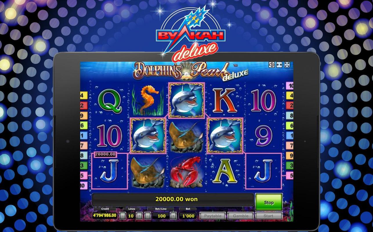 Vulcan Casino. Играйте в онлайн казино Вулкан на деньги!