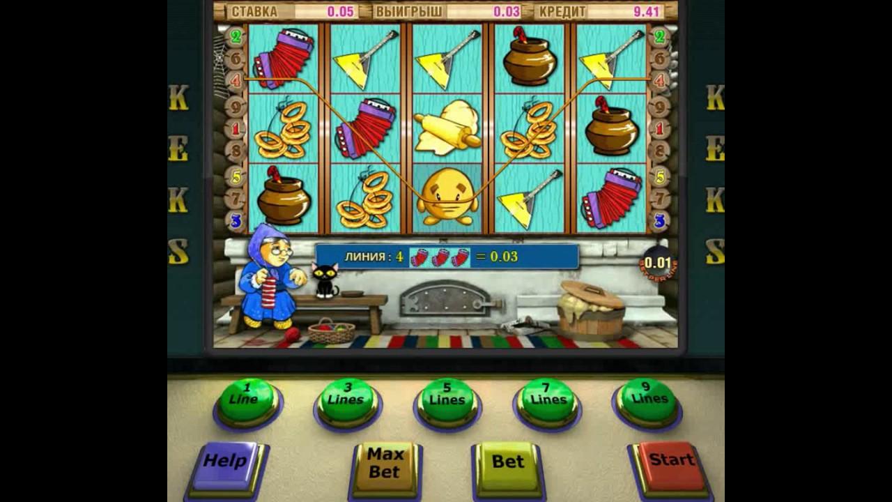 Игровые автоматы Резидент бесплатно играть Resident Сейфы