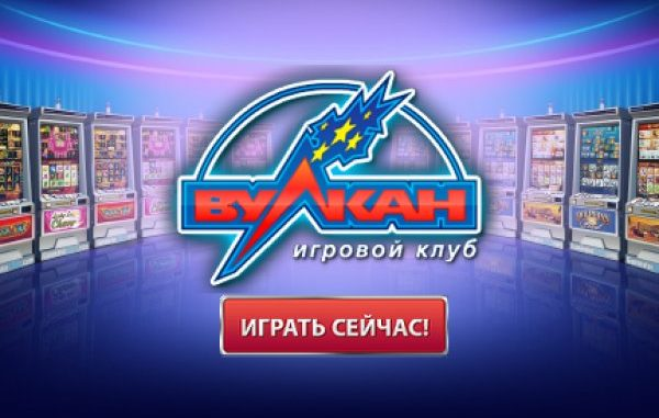Виртуальное казино онлайн бесплатно играть в лучшие.