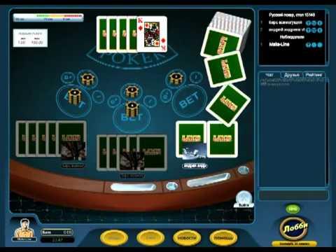 Клуб Вулкан 777 - играть бесплатно в онлайн клубе Вулкан