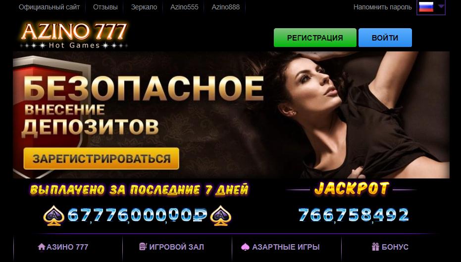 Live казино - онлайн казино с живыми дилерами, рейтинг и как.