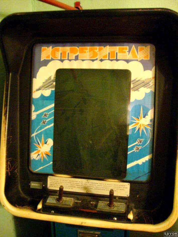 Видео Игровые Автоматы правила игры, история появления
