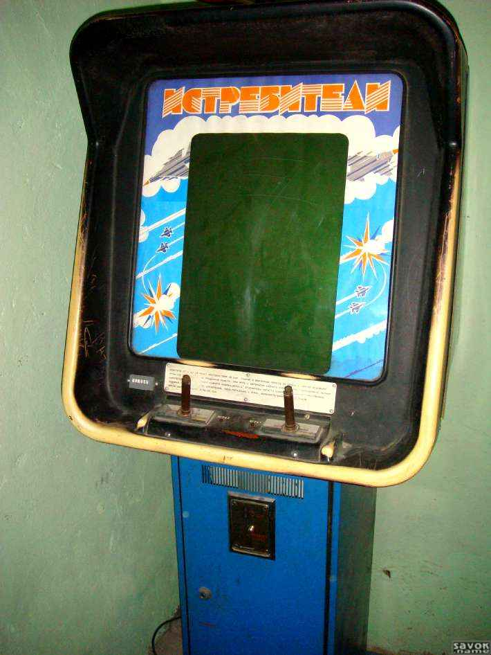 Игровые автоматы онлайн — играть бесплатно