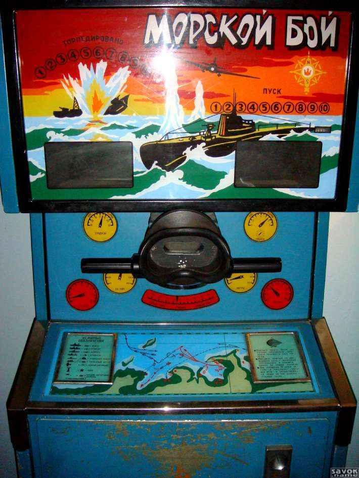 Казино Вулкан Россия - играйте в игровые автоматы бесплатно