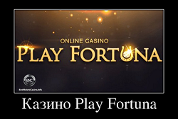 Бездепозитные бонусы казино 2019 за регистрацию