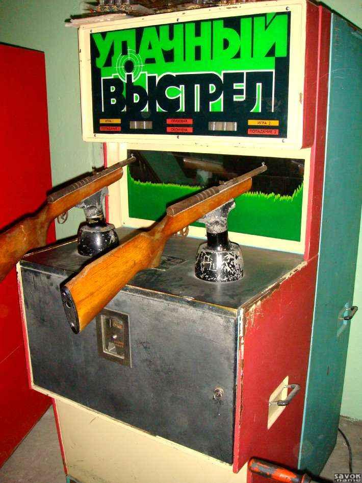 Игровой автомат Keks играть бесплатно онлайн - Казино