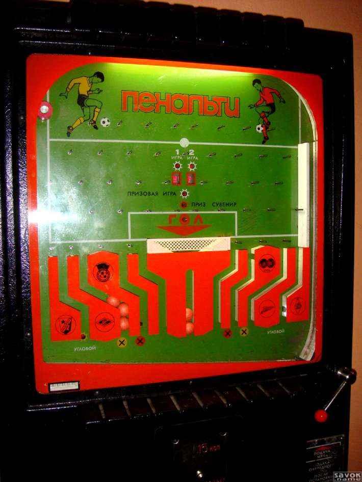 Игровой автомат Resident Сейфы, Резидент играть.