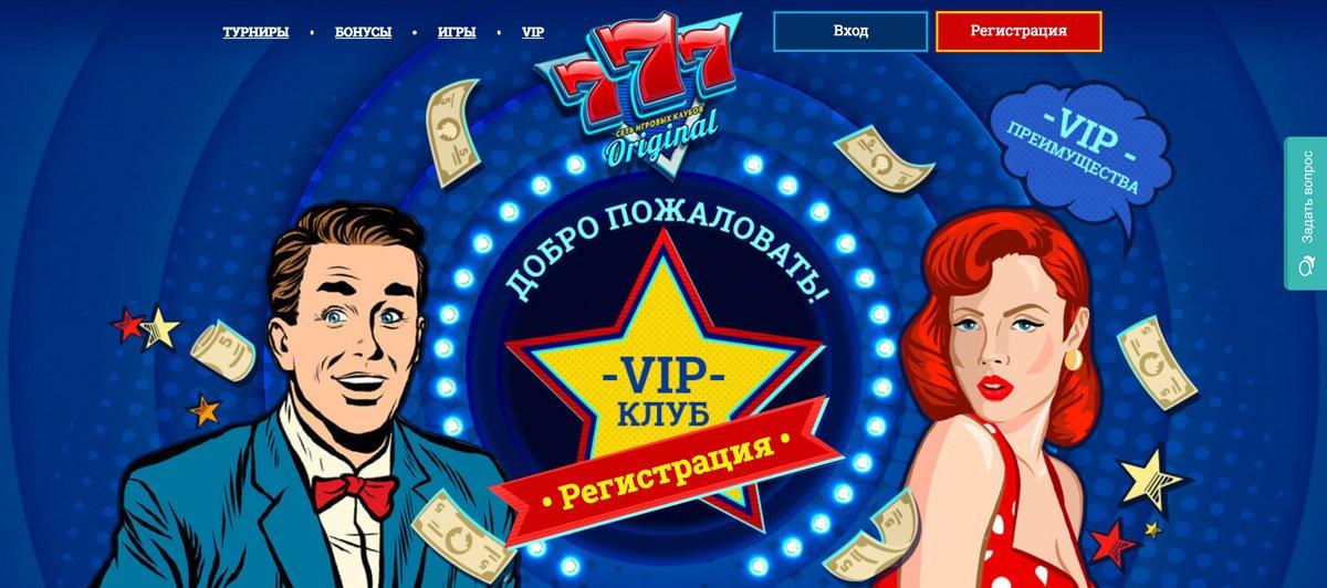 Топ 8 казино по скорости выплат Онлайн казино с быстрым выводом