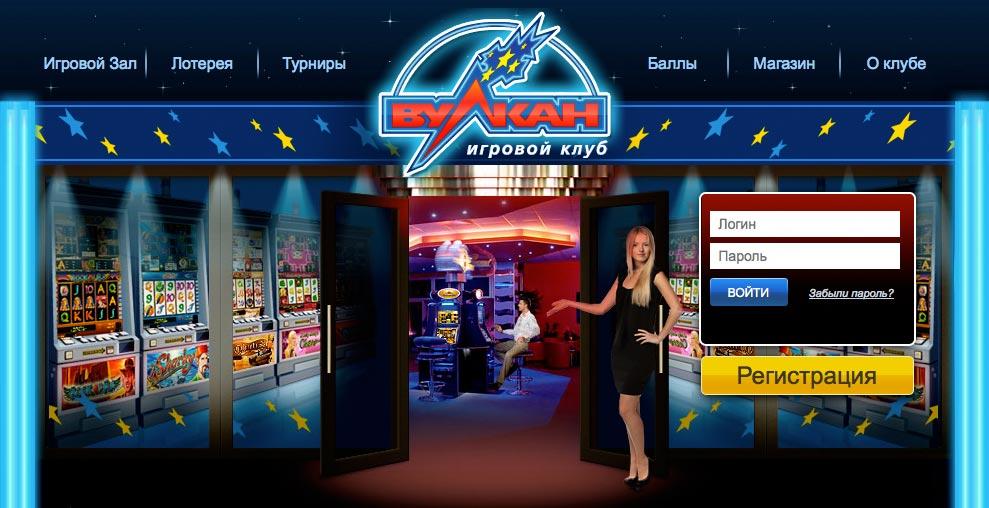 Играть в игровые автоматы вулкан на деньги онлайн с выводом денег gs игровые автоматы