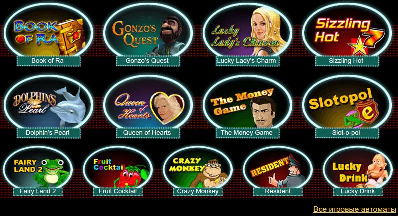 Вулкан казино - официальный сайт, играть онлайн на.