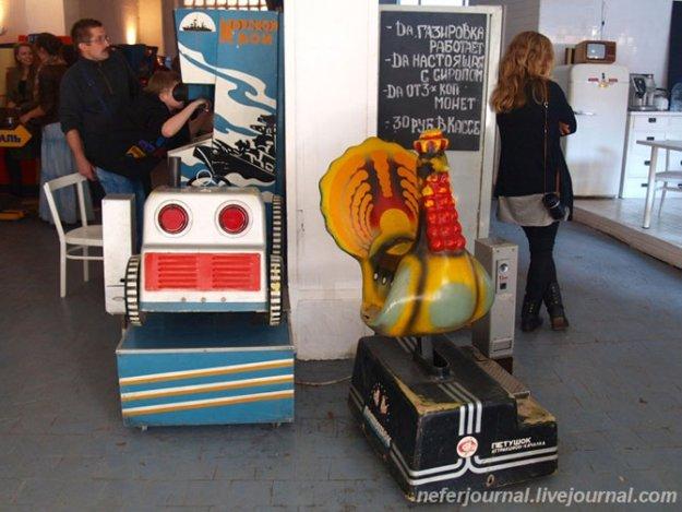 Игровые автомат аладин -