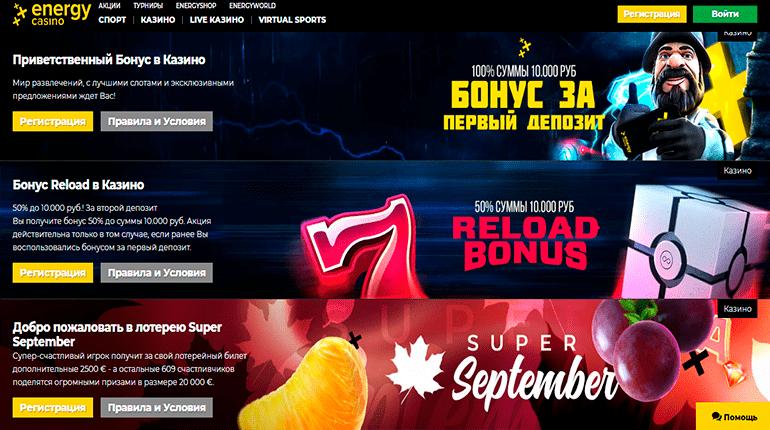 Играй в Плей Фортуна Play Fortuna Регистрация в онлайн казино