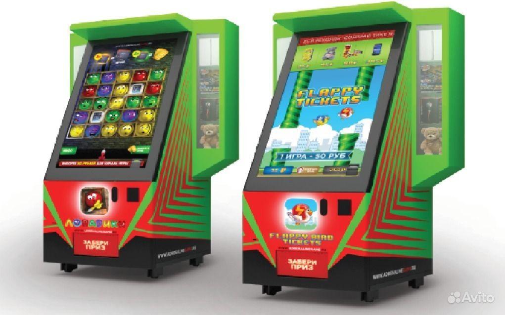 Игровые автоматы на авито бесплатно скачать игровой автомат гаминатор для андроид