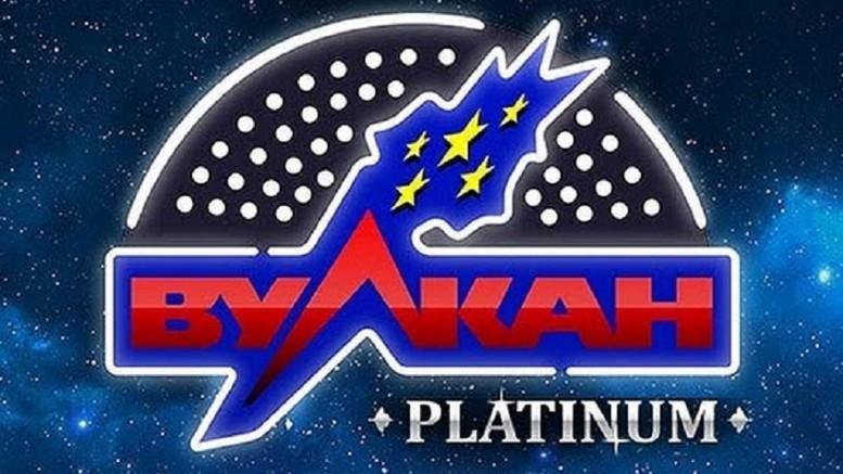 Казино Вулкан Platinum - игровые автоматы играть