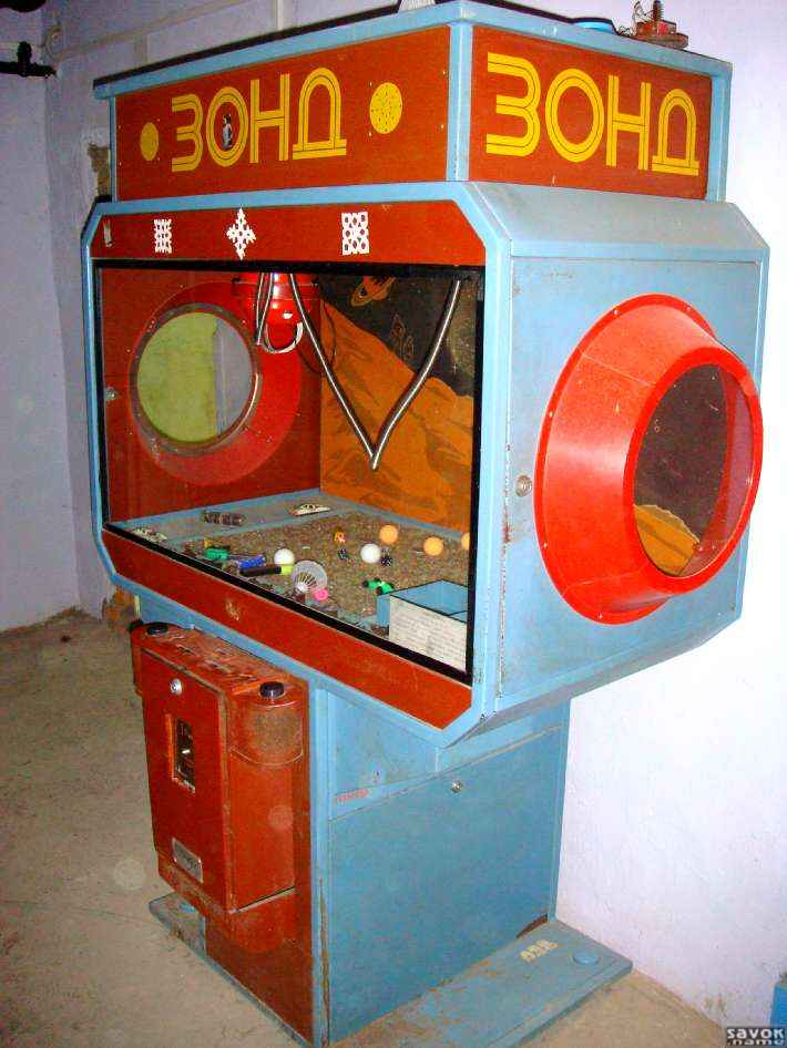 Игровой автомат Rock Climber Скалолаз - играть онлайн