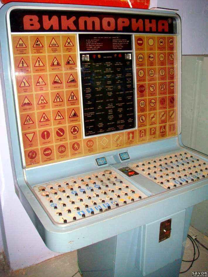 Игровой автомат Ultra Hot Deluxe Ультра Хот Делюкс