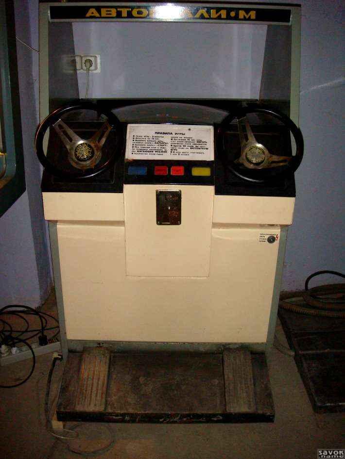 Играть бесплатно в старые игровые автоматы 90-х