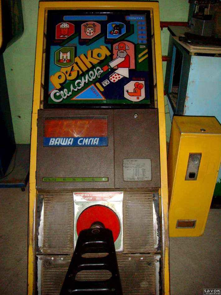 Odysseus 2 игровой автомат Одиссей 2 играть бесплатно.